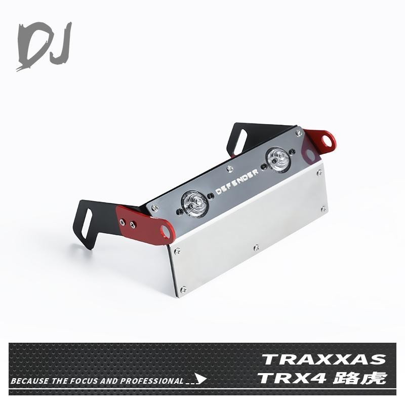 Protection avant métal  de chassis Defender  TRX-4 Team DC